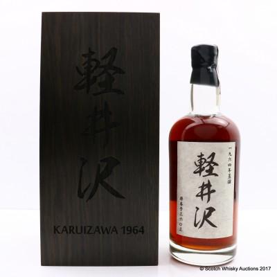 Karuizawa 1964 48 Year Old