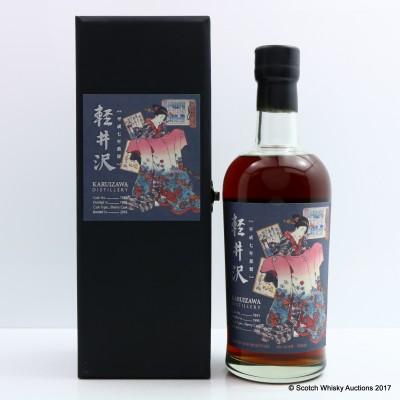 Karuizawa 1995 Single Cask #7891