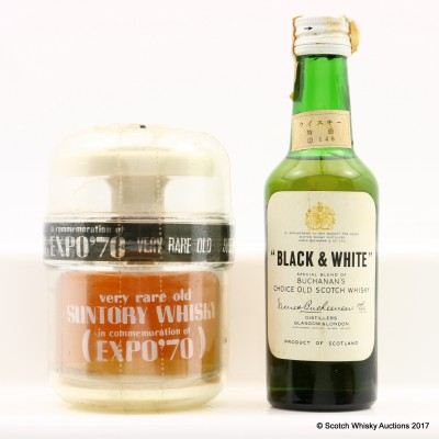 Suntory Very Rare Old Whisky In Commemoration Of EXPO'70 18cl & Black & White Commemorating EXPO'70 19cl