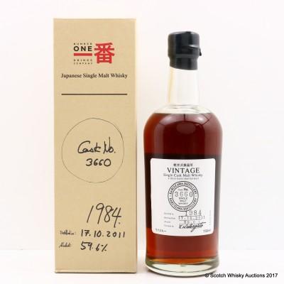 Karuizawa 1984 Vintage Cask #3660