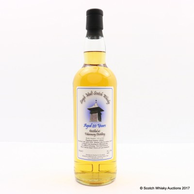 Tobermory 1994 20 Year Old Whisky Broker