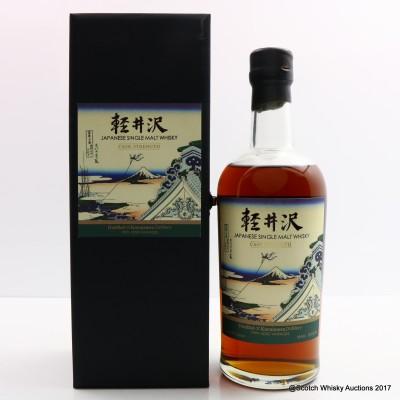 Karuizawa 1999 & 2000 Fugaku Sanjurokkei 2nd Release