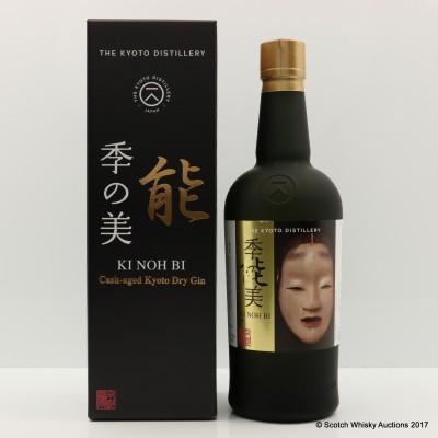 Ki Noh Bi Cask Aged Dry Gin
