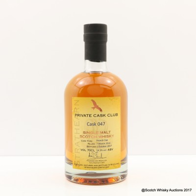 Strathearn 2014 Single Cask #47 Private Cask Club
