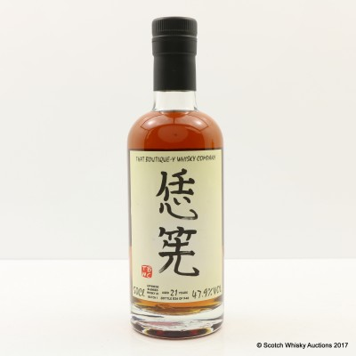 Boutique-Y Whisky Co 21 Year Old Japanese Blended Whisky #1 Batch #1