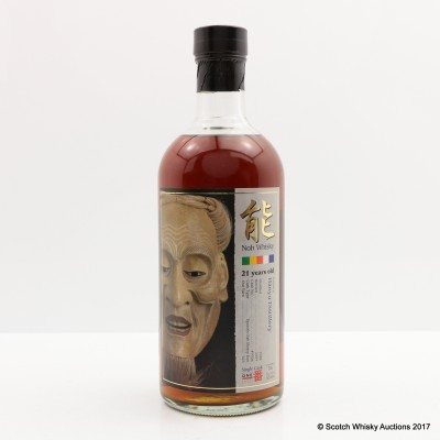 Hanyu Noh 1988 21 Year Old cask #9306