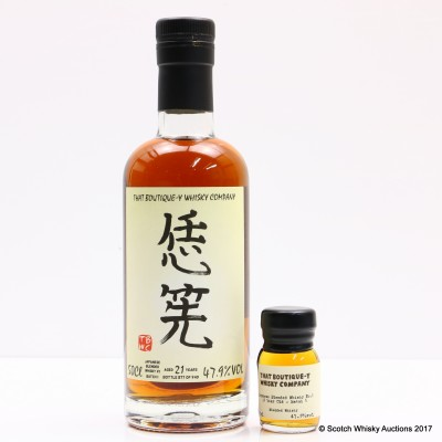 Boutique-Y Whisky Co 21 Year Old Japanese Blended Whisky #1 Batch #1 50cl & Matching Mini 3cl