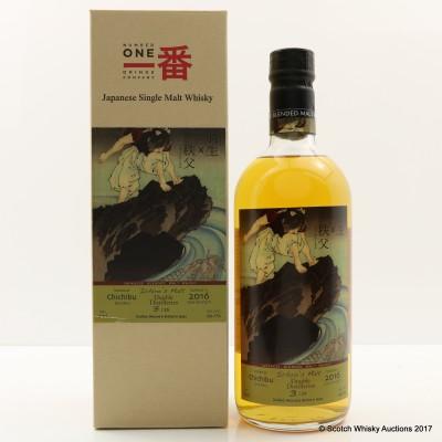 Hanyu / Chichibu Ghost Series 8th Edition 'Double Distilleries'