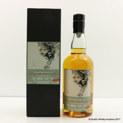 Chichibu 2012 Peated Single Cask #2087 For La Maison Du Whisky