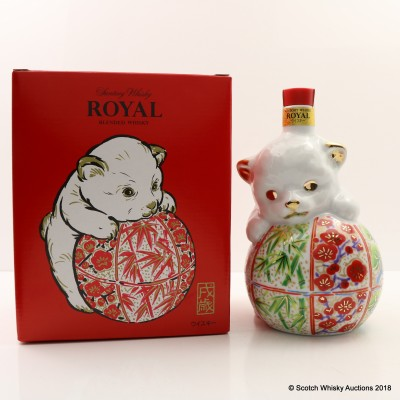 Suntory Royal 2018 Year Of The Dog Decanter 60cl