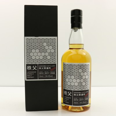 Chichibu 2012 Peated Single Cask #2088 For The Whisky Exchange
