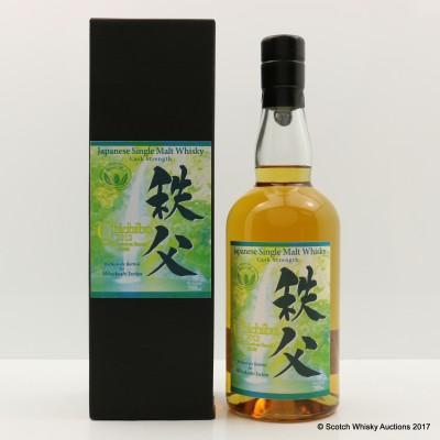 Chichibu Ichiro's Malt 2012 Single Cask #1965 For Mitsukoshi Isetan