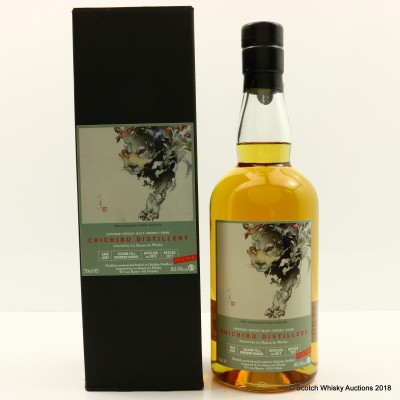 Chichibu 2012 Peated Single Cask #2087 Selected By La Maison du Whisky