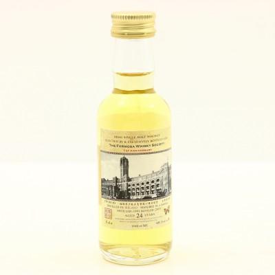Irish Single Malt 1991 24 Year Old Whisky Agency Mini 5cl