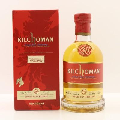 Kilchoman 2008 Single Cask Release For Royal Mile Whiskies & Drinkmonger
