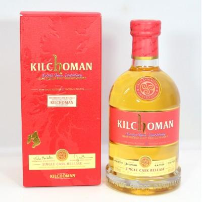 Kilchoman Bourbon Cask Distillery Shop Exclusive