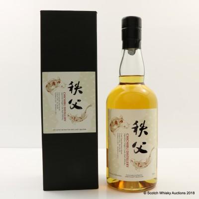 Chichibu Ichiro's Malt 2011 Single Cask #1293