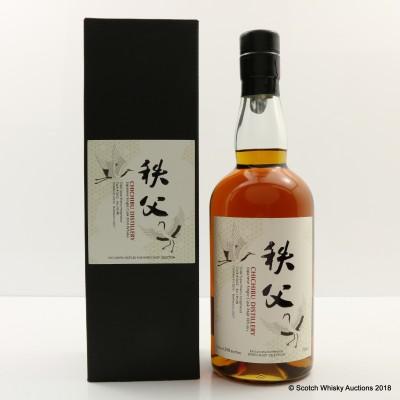 Chichibu Ichiro's Malt 2010 Single Cask #2652