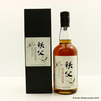 Chichibu 2010 Single Cask #2652 For Spirits Shop Selection