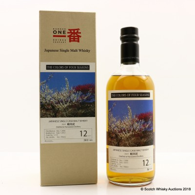 Karuizawa 2000 12 Year Old Colors of Four Seasons 2nd Release