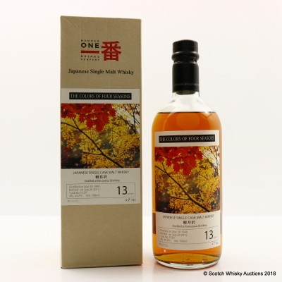 Karuizawa 1999 13 Year Old Colors of Four Seasons