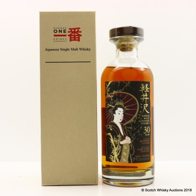 Karuizawa 30 Year Old Bourbon Cask #8606