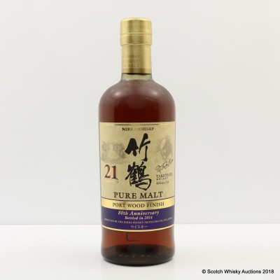 Nikka Taketsuru Pure Malt 21 Year Old Port Wood Finish 80th Anniversary