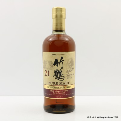 Nikka Taketsuru Pure Malt 21 Year Old Non-Chill Filtered 80th Anniversary