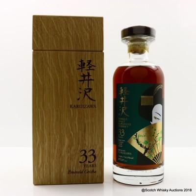 Karuizawa 33 Year Old Emerald Geisha Cask #8908