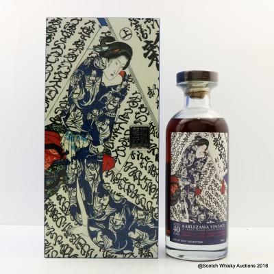 Karuizawa 40 Year Old Blue Geisha