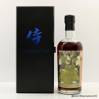 Karuizawa 30 Year Old Samurai Cask #3620