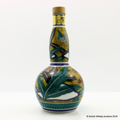 Suntory 21 Year Old Decanter 60cl