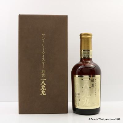 Suntory 60th Anniversary of Yamazaki 76cl