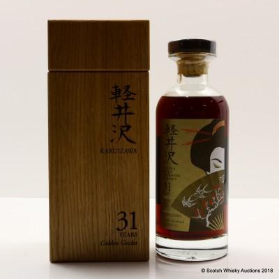 Karuizawa 31 Year Old Golden Geisha Cask #3667
