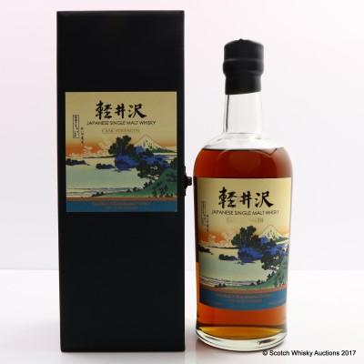 Karuizawa 1999 & 2000 Fugaku Sanjurokkei 3rd Release