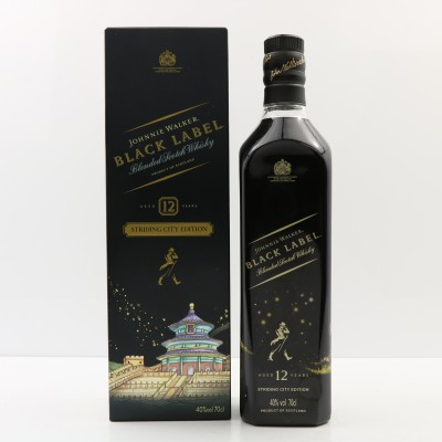 Johnnie Walker 12 Year Old Black Label Striding City Edition
