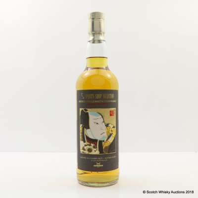 Speyside Malt 1975 40 Year Old Spirits Shop Selection