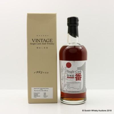 Karuizawa 1992 Single Cask #3330