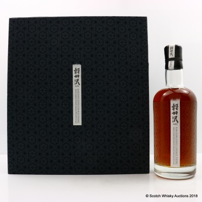 Karuizawa 1965 50 Year Old Single Cask #8636