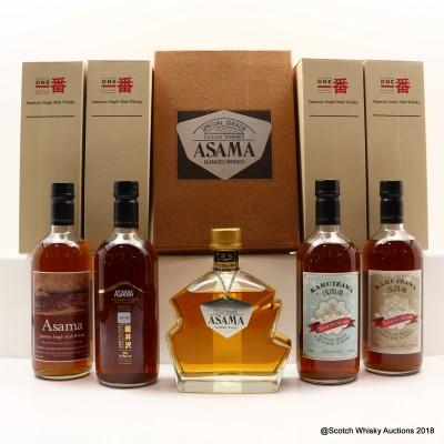 Karuizawa Asama Collection 1 x 72cl 4 x 70cl