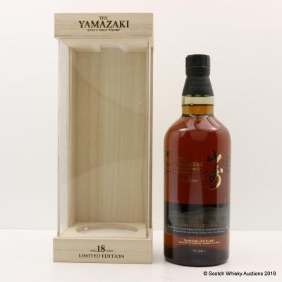 Yamazaki 18 Year Old Limited Edition