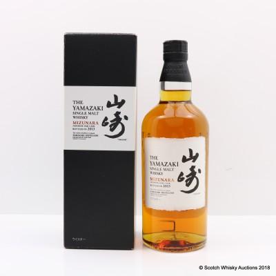 Yamazaki Mizunara Cask 2013 Release