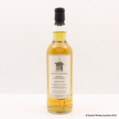 Cambus 1991 25 Year Old Whisky Broker