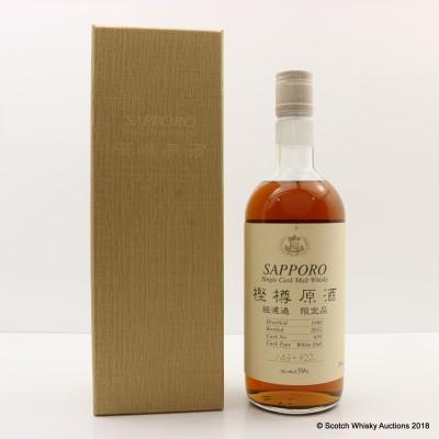 Sapporo 1990 Single Cask #659