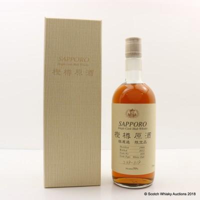 Sapporo 1990 Single Cask #658