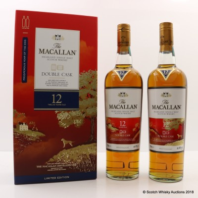 Macallan 12 Year Old Double Cask Year Of The Dog Limited Edition 2 x 70cl