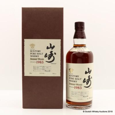 Suntory Yamazaki 1983 Sherry Wood