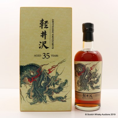 Karuizawa 1981 35 Year Old Eight Headed Dragon Cask #171