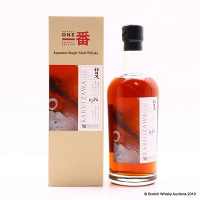 Karuizawa 1981 33 Year Old Single Cask #136