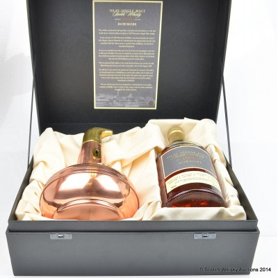 Bowmore 1980 With Copper Still Decanter